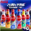 日本进口可口可乐2018世界杯20周年纪念限量珍藏版可乐250ML