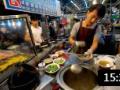 台湾夜市美食, 各种各样的小吃, 才刚吃完饭, 看着看着又饿了 (18播放)