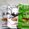 王林蒸肉丸休闲小零食猪肉卤味零食肉丸小包装散称食品