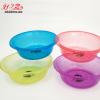 多功能透明塑料盆 新料经摔耐用塑料水盆 果蔬洗菜盆 一件代发