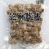 忆香街香酥脆枣250克x20包 整箱批发 无核免洗 微商爆款