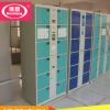 厂家直销存包柜 超市电子储物柜 可定做多规格12门电子条码存包柜