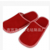 厂家生产批发 各种颜色 各种款式 防寒保暖室内毛毡拖鞋
