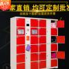 厂家直销自编码电子存包柜智能电子储物柜超市自助寄存柜子可定制