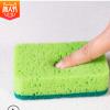 帮你厂家直销厨房洗碗海绵擦百洁布海绵不沾油去污刷海藻棉百洁擦
