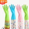 加绒加厚洗碗手套防水橡胶洗衣服胶皮 乳胶接袖塑胶厨房家务手套