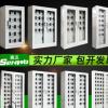 钢制智能手机充电柜USB手机存放柜部队60门员工手机柜厂家可定制