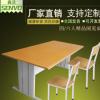 学校图书馆阅览桌椅 钢木阅览室桌子学生多人阅览台定制厂家直销