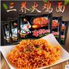 韩国进口方便面三养火鸡面炒面速食泡面拉面超辣鸡肉味干拌面食品