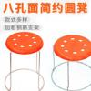大八孔凳子塑料八孔圆凳简易四连体钢筋钢筋凳子钢筋凳子凳子
