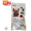 网红零食单身狗粮薯片趣味食品42g*160袋休闲零食膨化多买优惠
