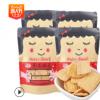 河南特产百事圆手工锅巴零食休闲零食锅巴食品袋装厂家膨化小零食