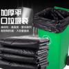 厂家直销黑色塑料垃圾袋50*73中厚款袋大号环保塑料袋定制批发