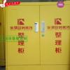 装修临时整理柜 装修公司工地临时用 折叠工具箱 便携折叠工具柜