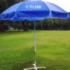 户外大圆遮阳伞 广告太阳伞 摆地摊伞 定制定做LOGO 户外用品
