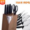 热卖七件套刀具家用厨房菜刀果蔬刀多用剪切片刀砍骨刀TK1522Q
