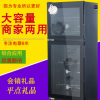 厂家批发餐具 消毒柜立式配紫外线商用消毒碗柜 大容量保洁柜