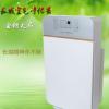 厂家直销新款家用空气净化器 会销礼品空气净化器 除甲醛异味雾霾