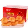 洪胜记小黄鸭蛋糕2500g 糕点面包批发零售一件代发食品零食品
