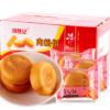 洪胜记肉松饼2000g糕点面包批发零售一件代发食品零食品