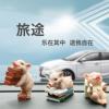 仿真小猪搬砖看书汽车车载树脂摆件拼博猪励志礼品创意家居装饰品