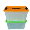厂家直销 加厚有盖手提收纳箱塑料中号归纳储物整理零食箱多功能