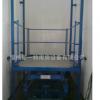 高空作业铝合金液压升降平台 施工升高电动升降机高空作业台