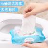 日本进口 Kyowa便携马桶湿巾除菌消毒清洁纸杀菌洁厕纸 厕用湿巾