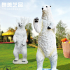 玻璃钢仿真动物北极熊雕塑 户外园林景观雕塑装饰花园庭院摆件