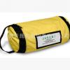 油品化学品泄漏应急处理包防溢套装化学品消防应急防化套装