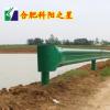 高速公路护栏乡村农村路测波形梁防撞护栏/护栏板 生产厂家