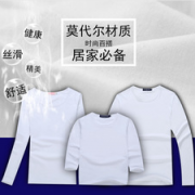 广州美橙服装有限公司