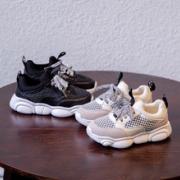 温州市嘉冠鞋业有限公司