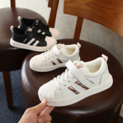 温州市瓯海娄桥陆达童鞋厂