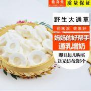 亳州市宅艺食品有限责任公司
