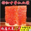 现摘秭归中华红血橙当季新鲜红橙水果红肉手剥橙子非赣南脐橙包邮