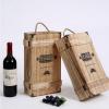 高档红酒盒木质两瓶装葡萄酒包装盒复古双支礼盒红酒盒双支木盒