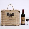 炭烧红酒木盒六支装通用葡萄酒盒子木质红酒包装盒手提木箱