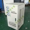 上海津盛稳压器现货直销TND-15KVA/KW单相全自动高精度交流稳压器