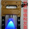 新款CDX-220微型磁轭荧光探伤仪 荧光磁粉探伤仪一体机 交流220V