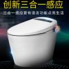 全自动多功能智能马桶坐便器一体式无水箱遥控冲洗座便器