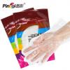 品彩2390一次性pe手套 塑料薄膜透明手套餐饮美容加厚