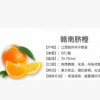 橙子 每人必备10斤包邮一件代发江 赣南脐橙 果园 现摘现发带箱