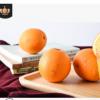 10斤果园直销江西特产赣南脐橙 现摘现发脐橙 新鲜多汁 诚招代理