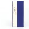 新茶2018年武夷岩茶 茶叶 大红袍 小袋装 礼盒包装 144g厂家走量