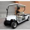 2座高尔夫款平板货车 改装定做各类电动货车