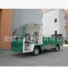八桶电动环卫车 电动四轮八桶车 带液压尾板垃圾桶清运车