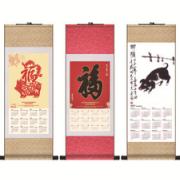 杭州环名文化创意有限公司