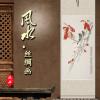 枫叶双鸟图花鸟卷轴挂画丝绸礼品