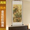 中堂客厅书房挂风水金丝织锦卷轴国画 仿古山水织锦画ZF122
